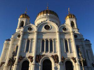Cathédrale du Christ Sauveur (siège du Patriarcat orthodoxe)
